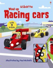 wind_up_racing_cars